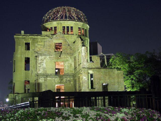 Phần còn lại của một tòa nhà ở Hiroshima sau thảm họa nguyên tử được người Nhật bảo tồn